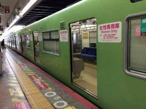 Kawaii Beauty Japan