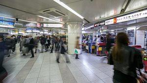 Stasiun Umeda. Sumber: http://media.gettyimages.com