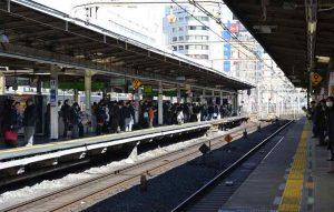 Lonjakan penumpang di Stasiun Ikebukuro