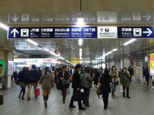 stasiun Yokohama. Sumber: hikkii.files.wordpress.com